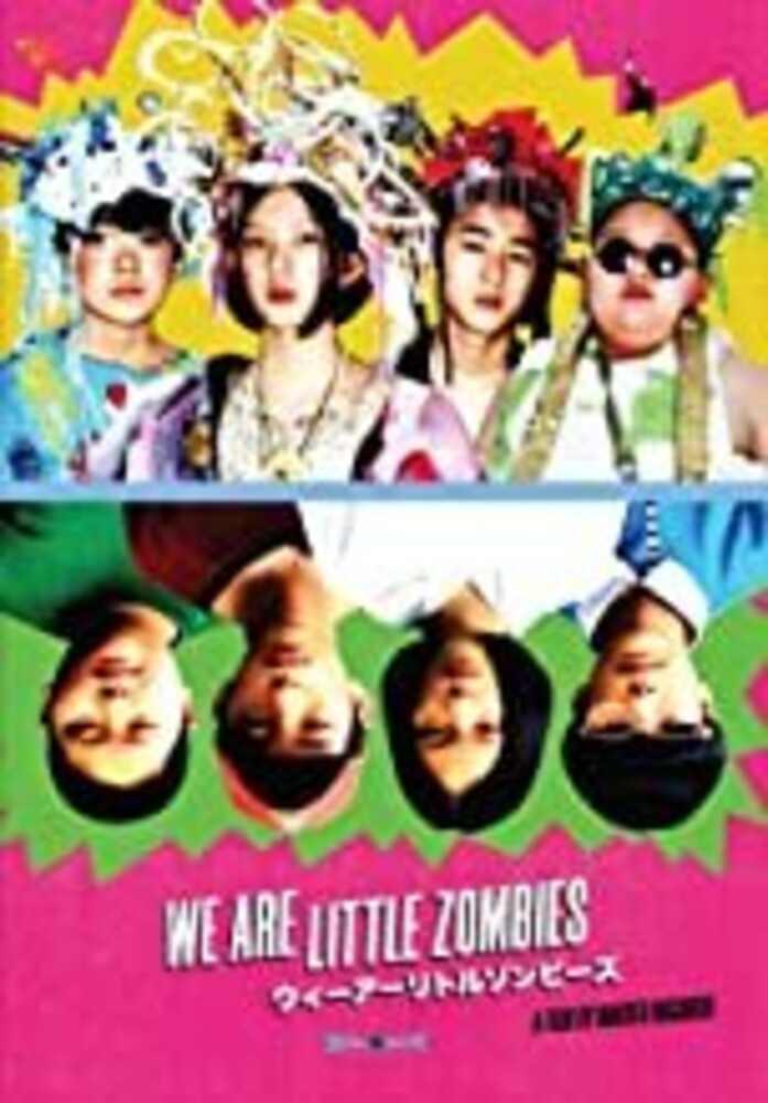 We Are Little Zombies - We Are Little Zombies