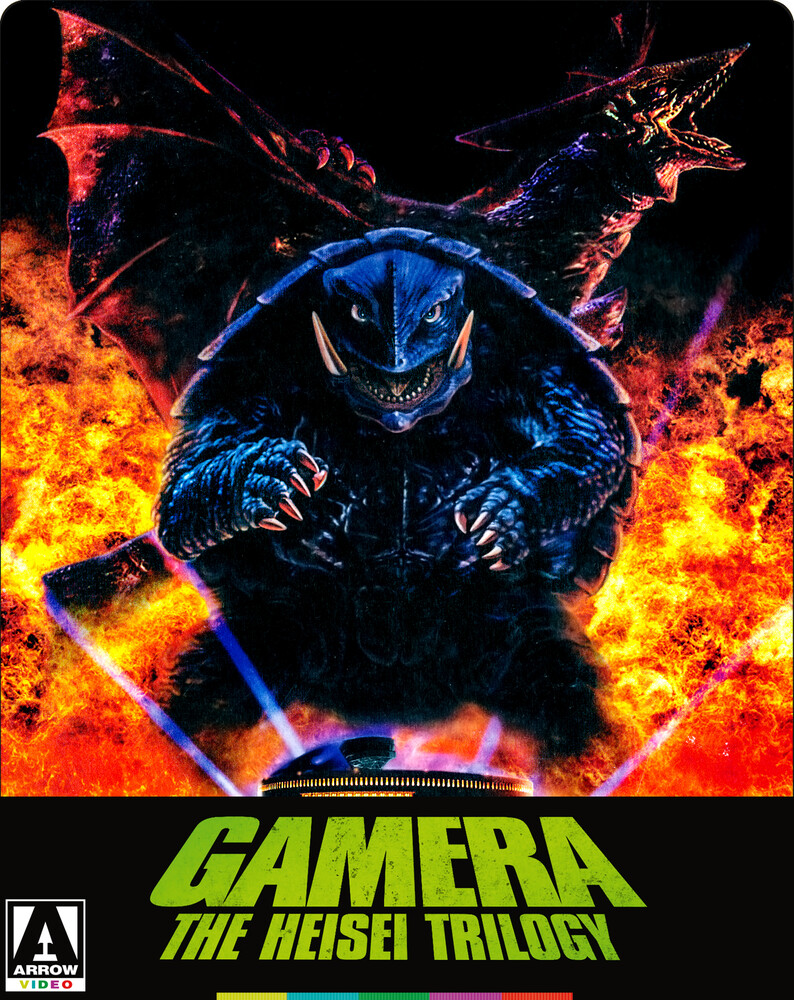 Gamera: The Heisei Era Trilogy - Gamera: The Heisei Trilogy (3pc) / (Stbk Can)