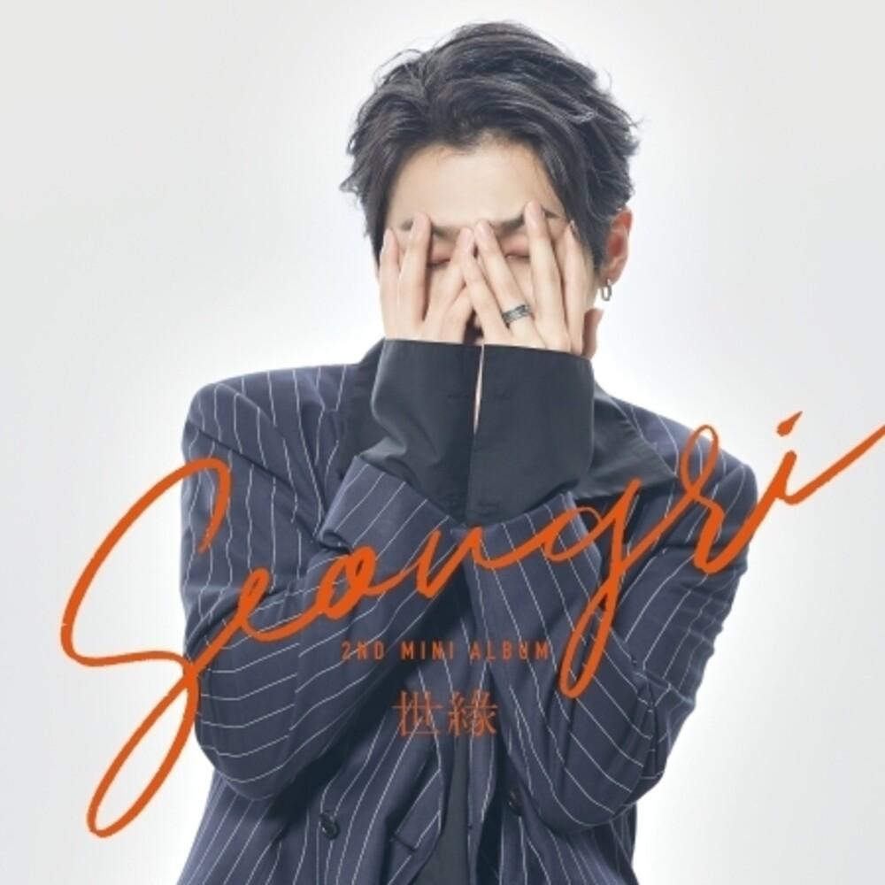 SEONGRI - Sae Yeon (incl. Photo Album, Photocard + Postcard)
