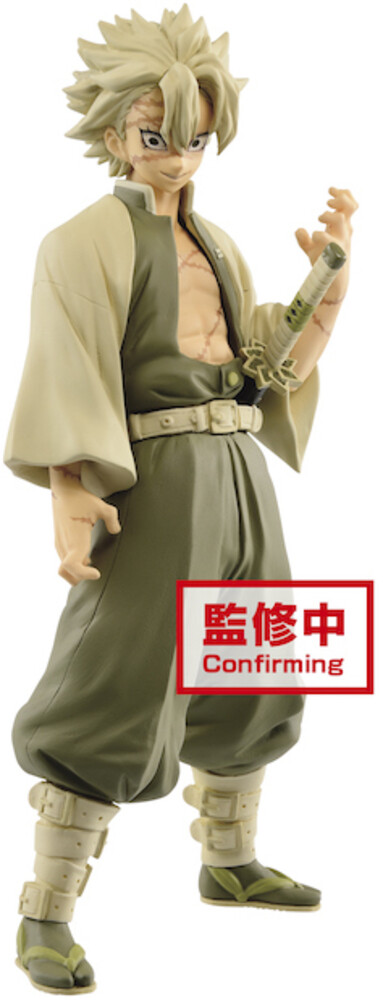 Banpresto - BanPresto - Demon Slayer vol.15 Sanemi Shinazugawa Figure