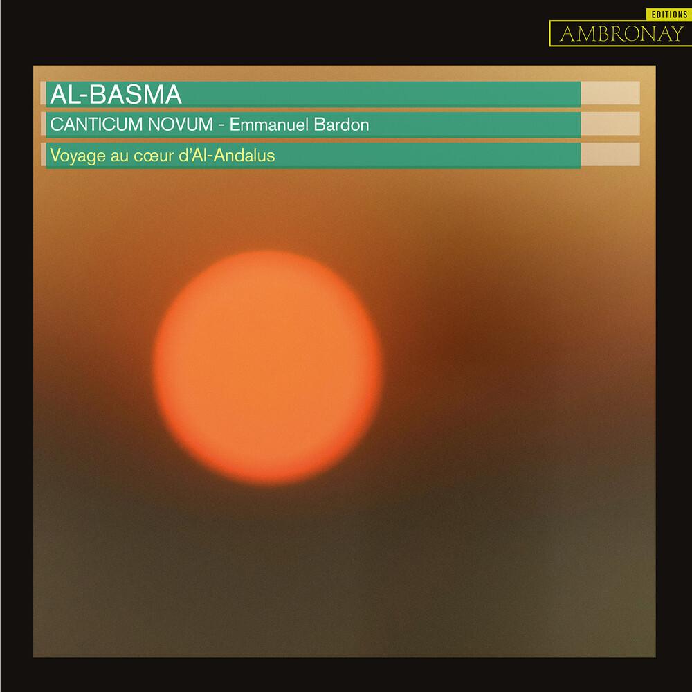 Al-Basma / Various - Al-Basma / Various