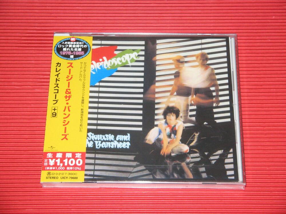Siouxsie & The Banshees - Kaleidoscope (Bonus Track) [Limited Edition] (Jpn)