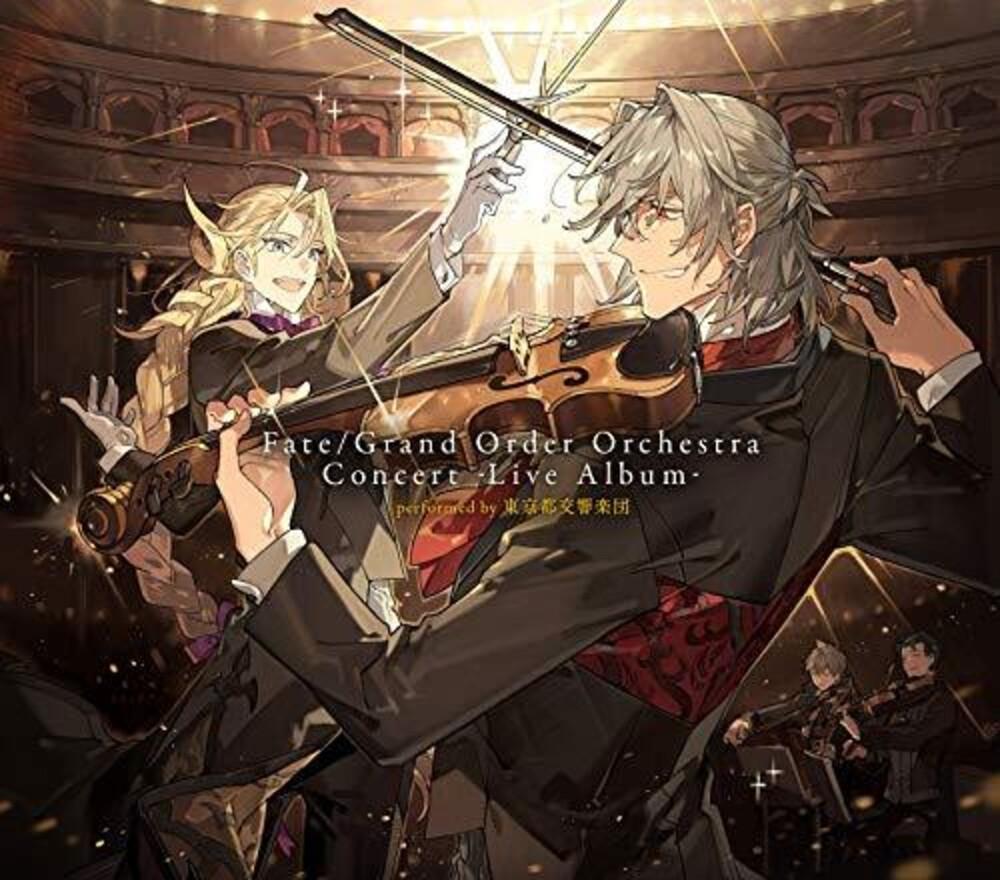 Tokyo Kouky Jpn - Fate / Grand Order Orchestra Concert (Live Album)