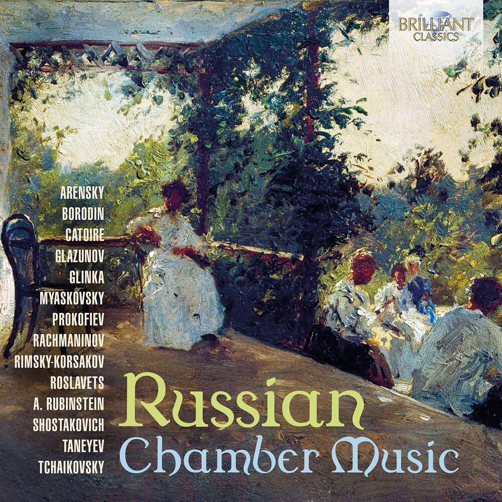 Russian Chamber Music / Various Box - Russian Chamber Music (Box)