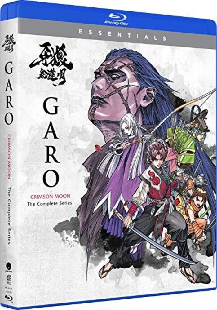 Garo - Crimson Moon: Season Two - Complete Series - Garo - Crimson Moon: Season Two - The Complete Series