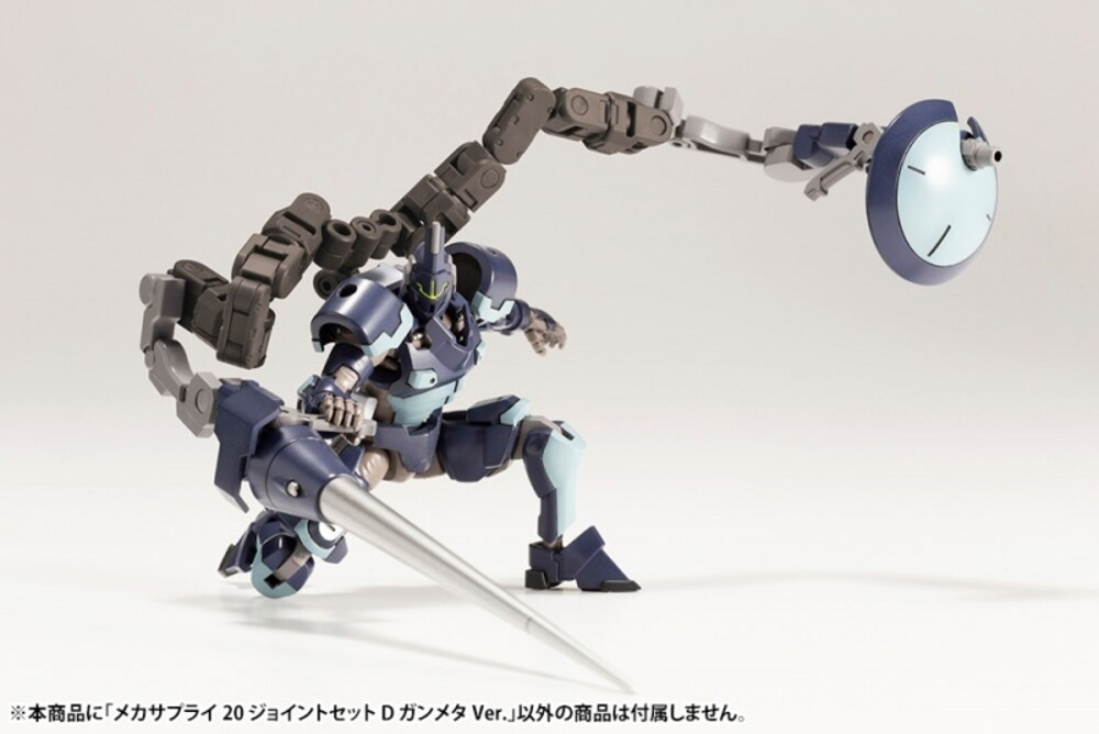 M.S.G. Mecha Supply20 Joint Set Type D Gunmetallic - Kotobukiya - M.S.G. - Mecha Supply20 Joint Set Type D GunmetallicVersion