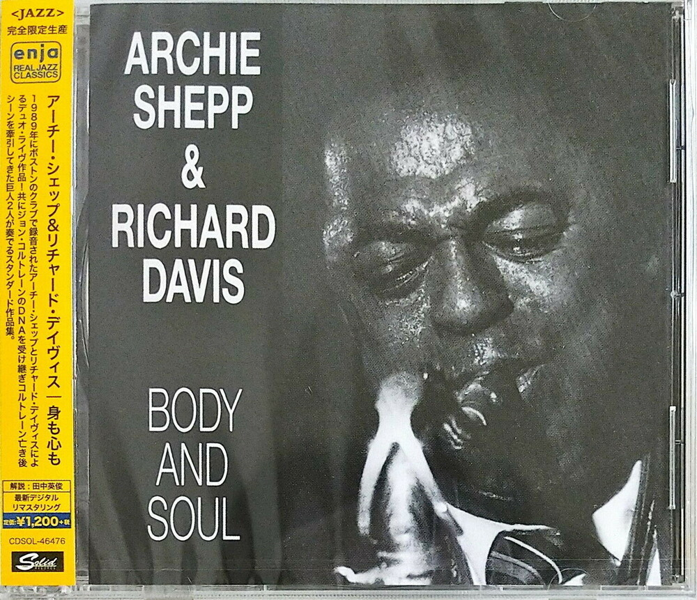 Archie Shepp / Davis,Richard - Body & Soul [Limited Edition] [Remastered] (Jpn)