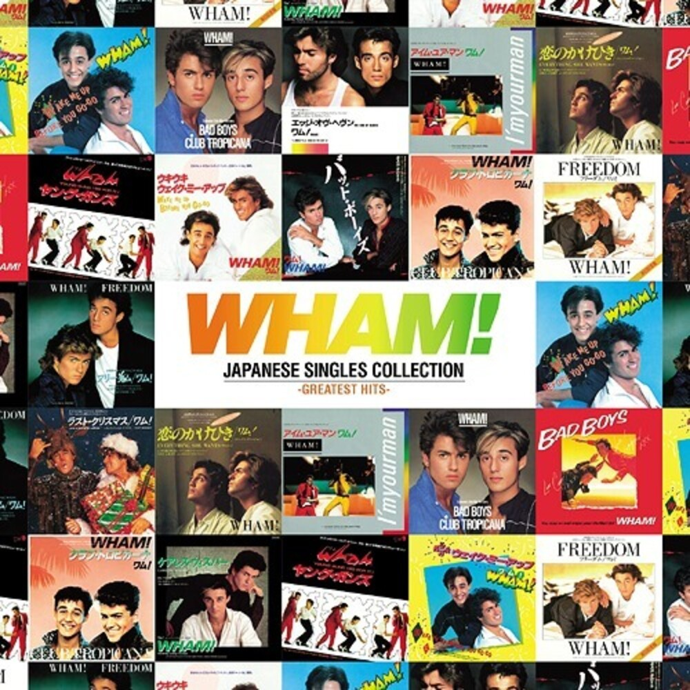 Wham - Japanese Singles Collection: Greatest Hits [With Booklet]