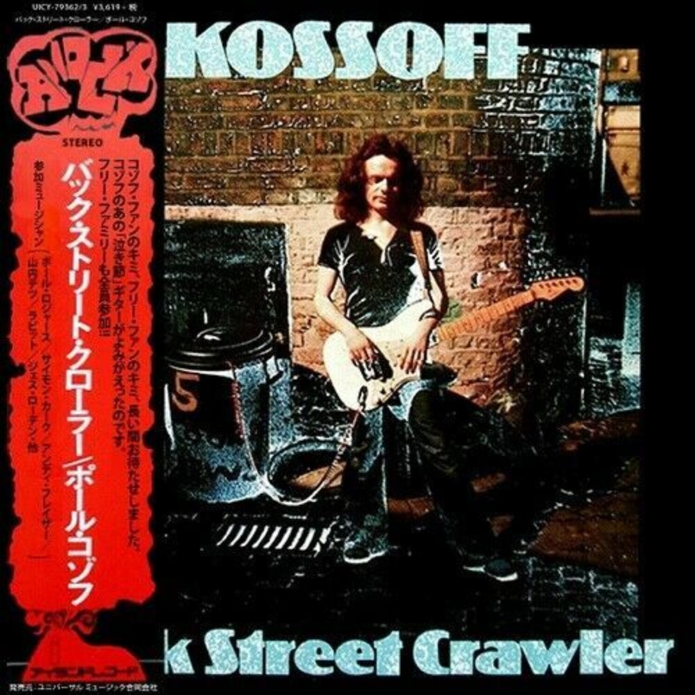 Paul Kossoff - Back Street Crawler (Deluxe Edition) (SHM-CD) [Import]