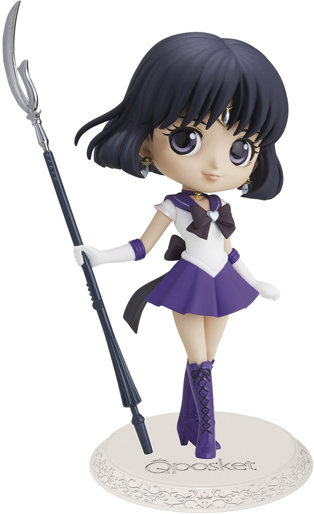 - BanPresto - Movie Sailor Moon Eternal Super Sailor Saturn Q posketVersion 1