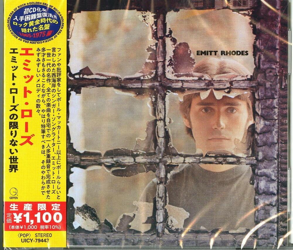 Emitt Rhodes - Emitt Rhodes (Japanese Reissue) [Import]