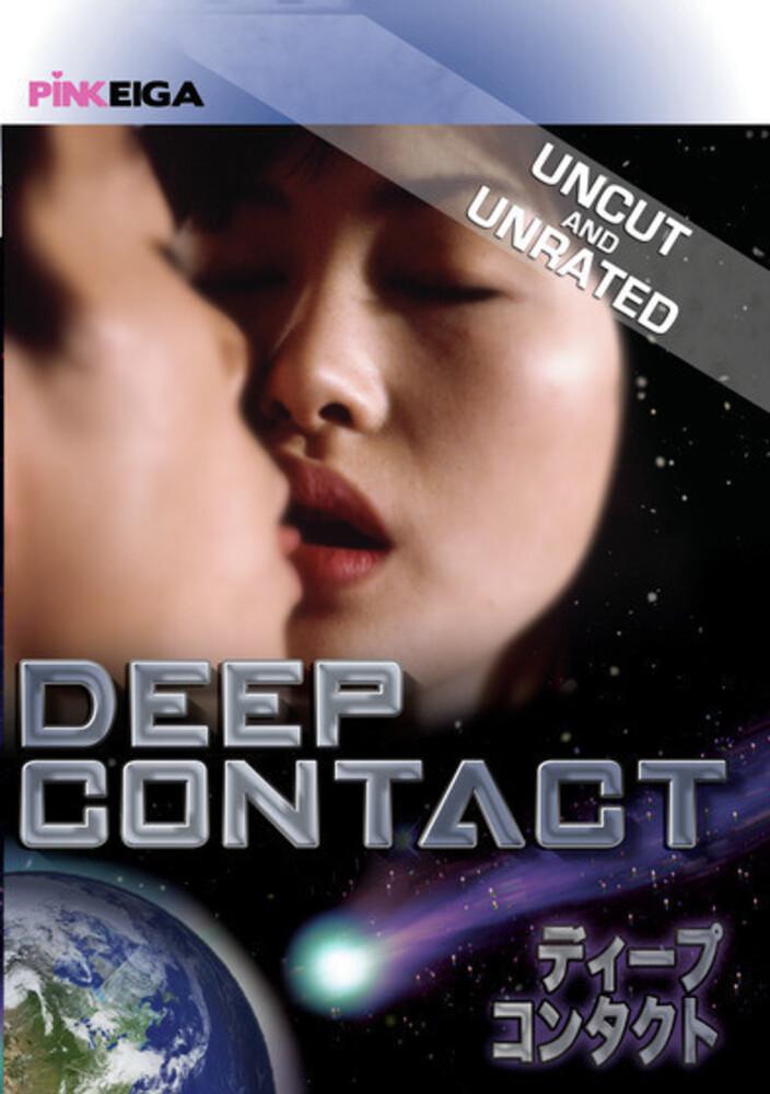 - Deep Contact / (Mod)