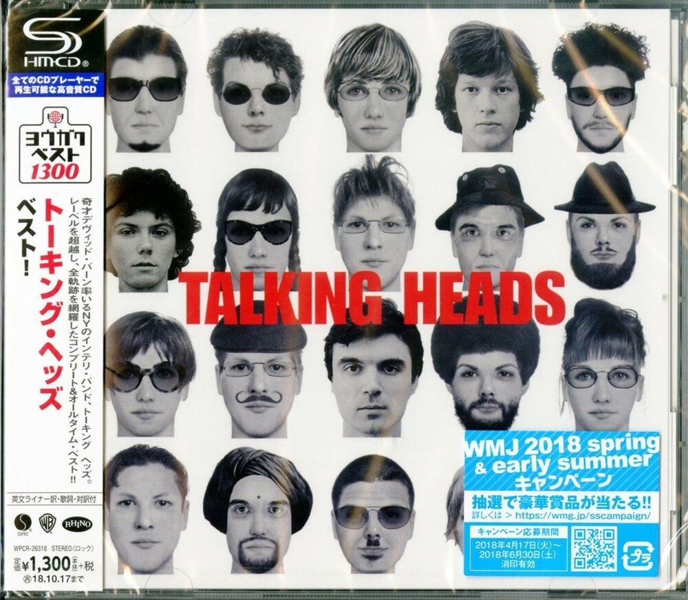 Talking Heads - Best (Shm) (Jpn)