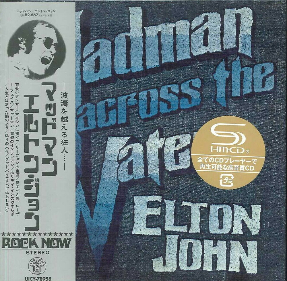 Elton John - Madman Across The Water [Import Limited Edition]