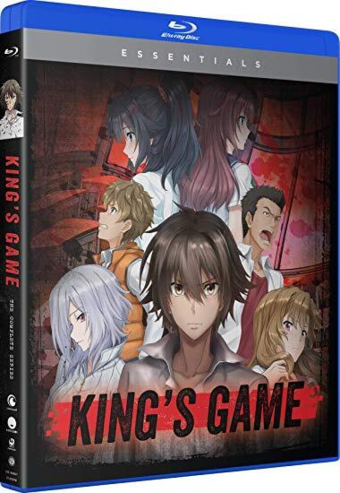 King's Game: Complete Series - King's Game: The Complete Series