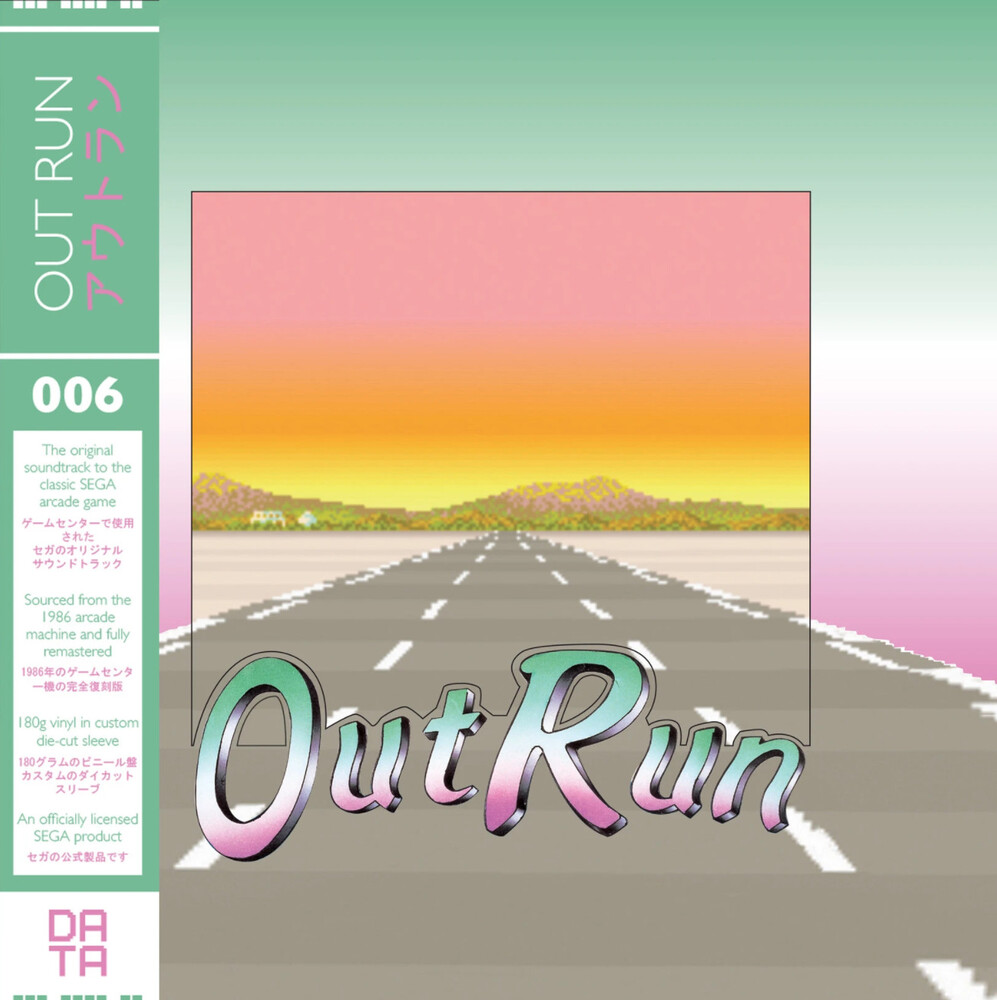 Outrun / OST Bonus Tracks Colv - Outrun / O.S.T. (Bonus Tracks) [Colored Vinyl]