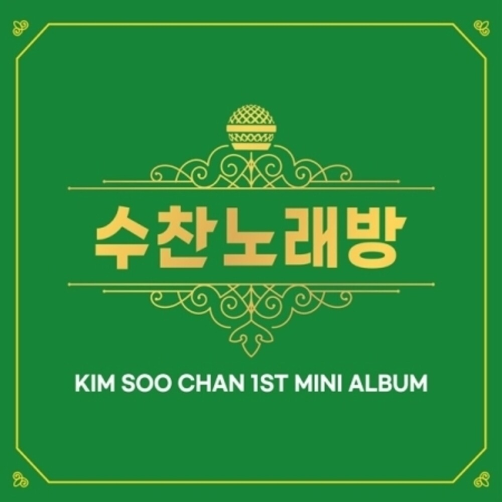 Kim Soo Chan - Soo Chan Karaoke [With Booklet] (Phot) (Asia)
