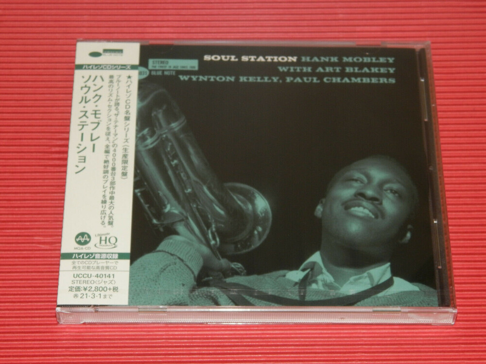 Hank Mobley - Soul Station (Ltd) (24bt) (Hqcd) (Jpn)