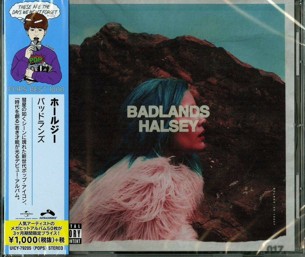 Halsey - Badlands (Bonus Tracks) [Limited Edition] [Reissue] (Jpn)