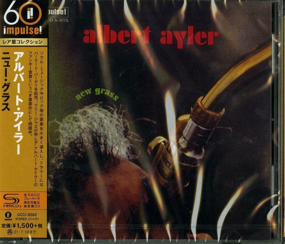Albert Ayler - New Grass (Shm) (Jpn)