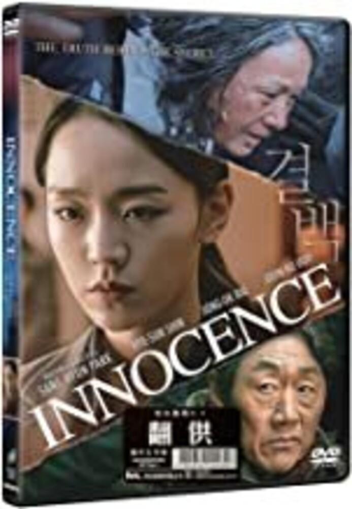 Innocence - Innocence (2020)