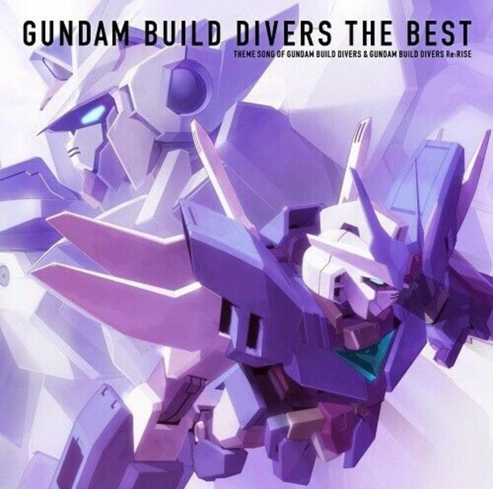 Gundam Build Divers: The Best / O.S.T. (Jpn) - Gundam Build Divers: The Best