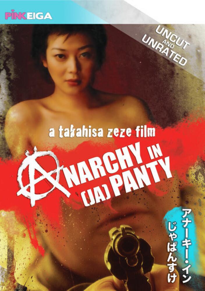 - Anarchy In [Ja]Panty / (Mod)