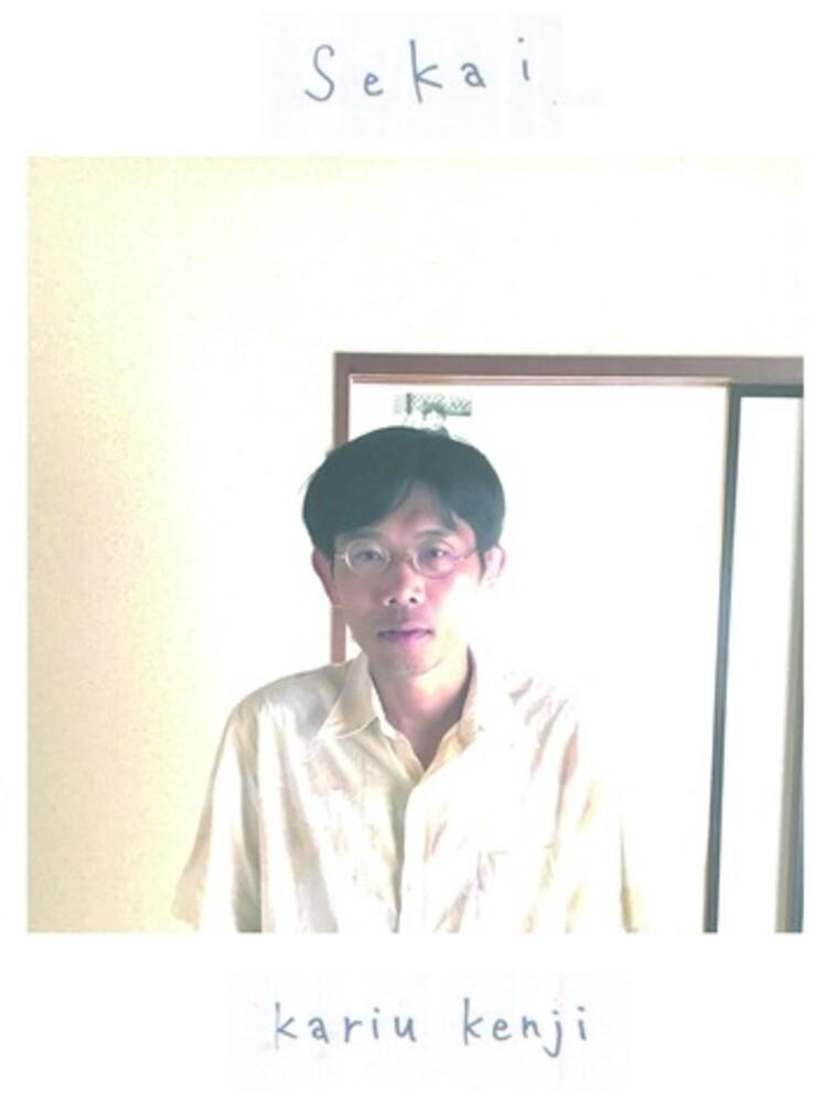 Kenji Kariu - Sekai (Can)