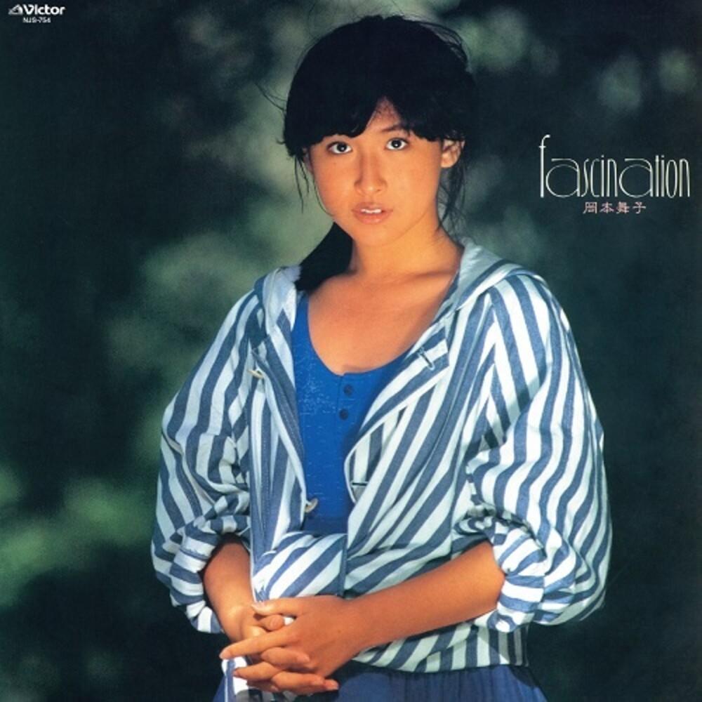 Maiko Okamoto - Fascination