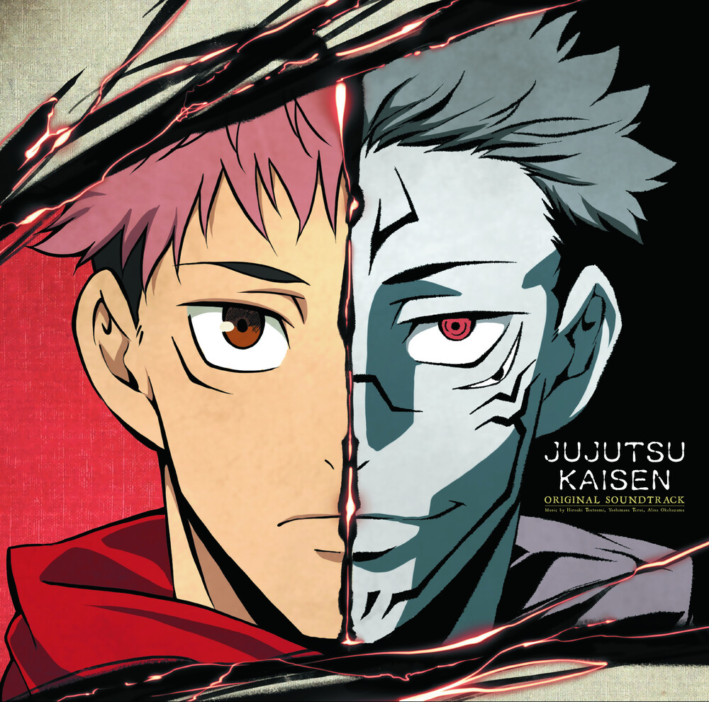 Tsutsumi, Hiroaki - Jujutsu Kaisen Original Soundtrack (Deluxe Edition)