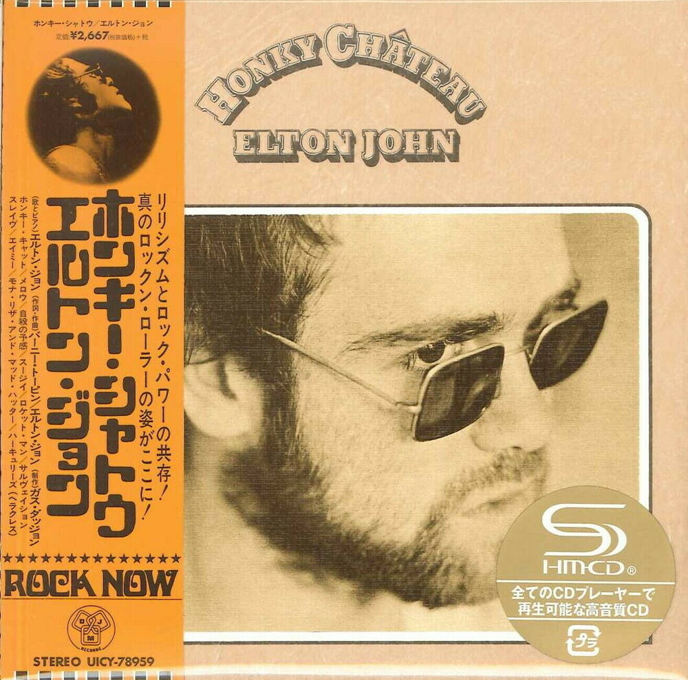 Elton John - Honky Chateau [Import Limited Edition]