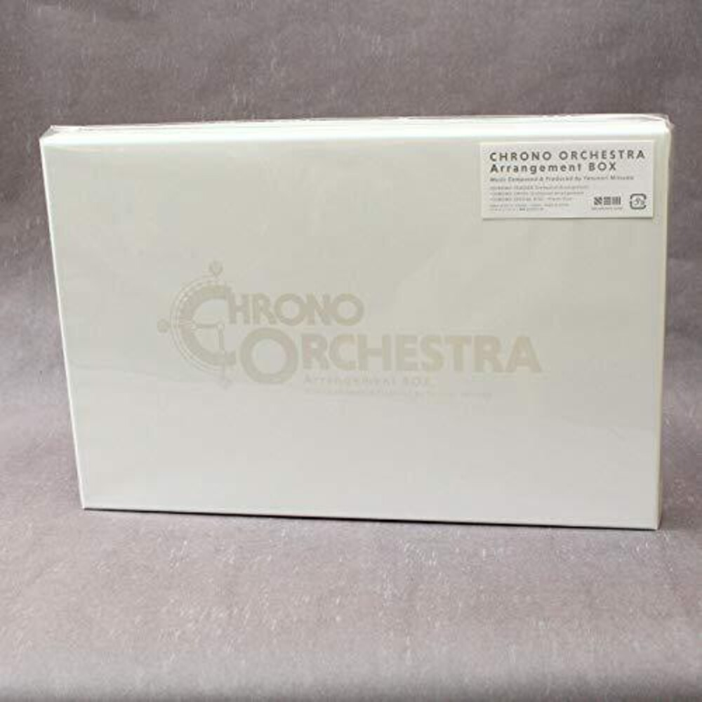 Square Enix Ltd Jpn - Chrono Orchestral Arrangement Box / O.S.T. [Limited Edition]