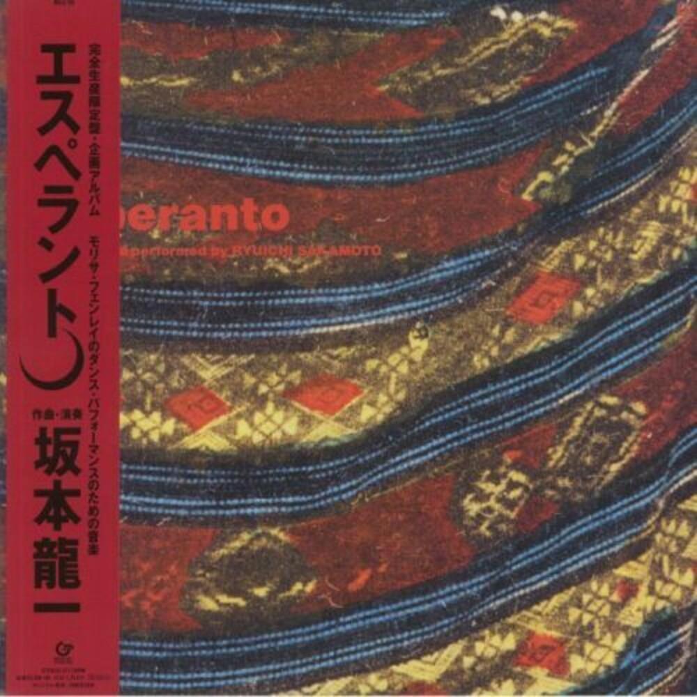 Ryuichi Sakamoto - Esperanto (Jpn)