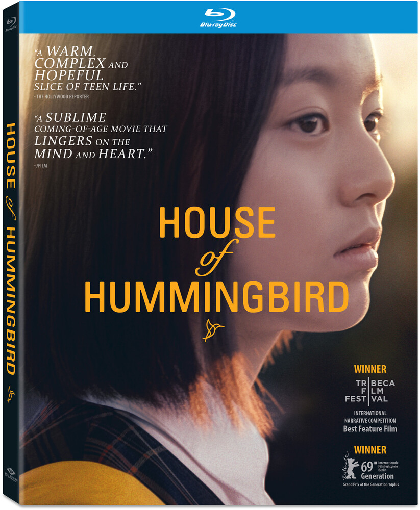 - House Of Hummingbird