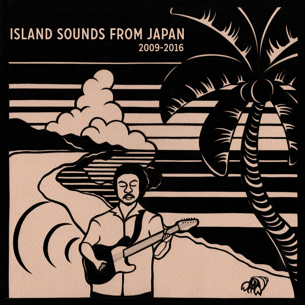 Island Sounds From Japan 2009-2016 / Various Ogv - Island Sounds From Japan 2009-2016 / Various [180 Gram]