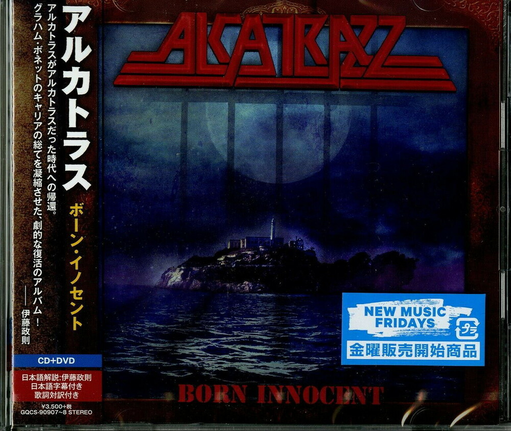 Alcatrazz - Born Innocent (W/Dvd) (Bonus Tracks) (Ltd) (Jpn)