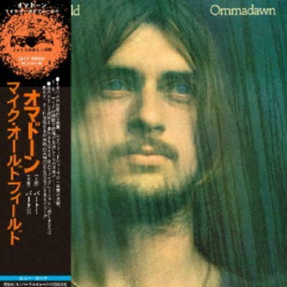 Mike Oldfield - Ommadawn (Deluxe Edition) (SHM-CD) (Paper Sleeve)