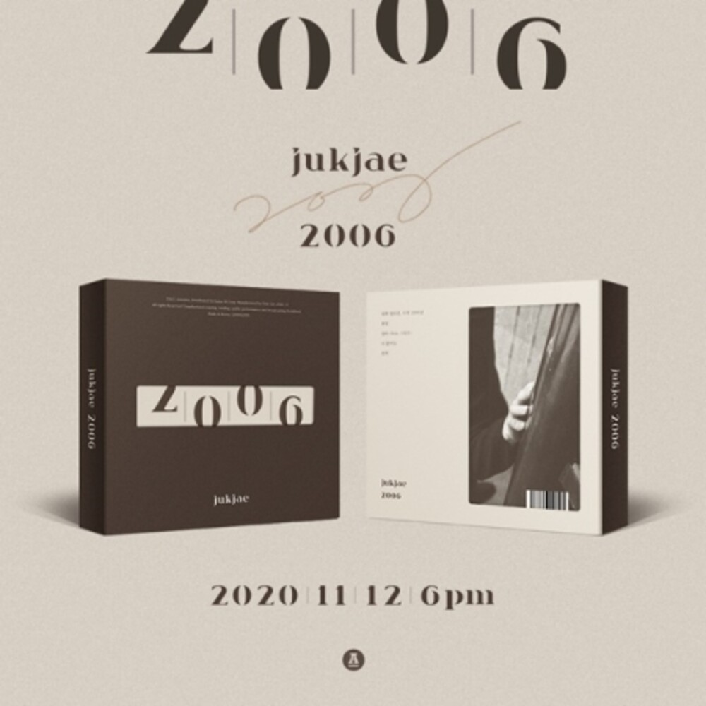 Jukjae - 2006 (incl. 72pg Photobook)