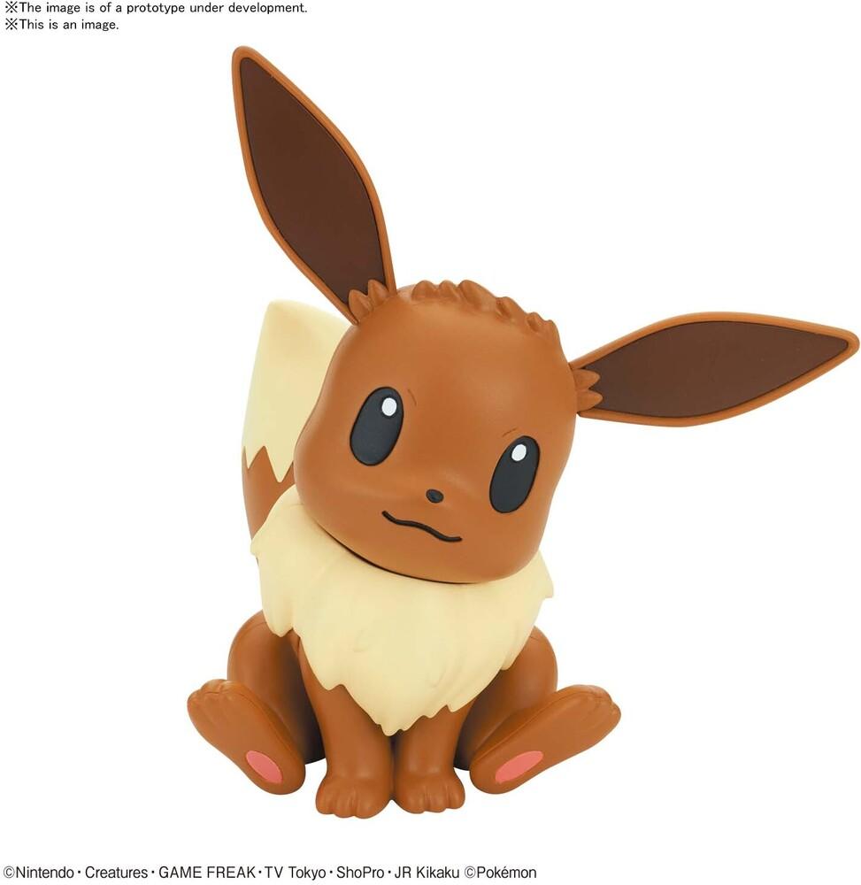 Bandai Hobby - Bandai Hobby - Pokemon - 04 Eevee, Bandai Spirits Pokemon Model KitQucik!!