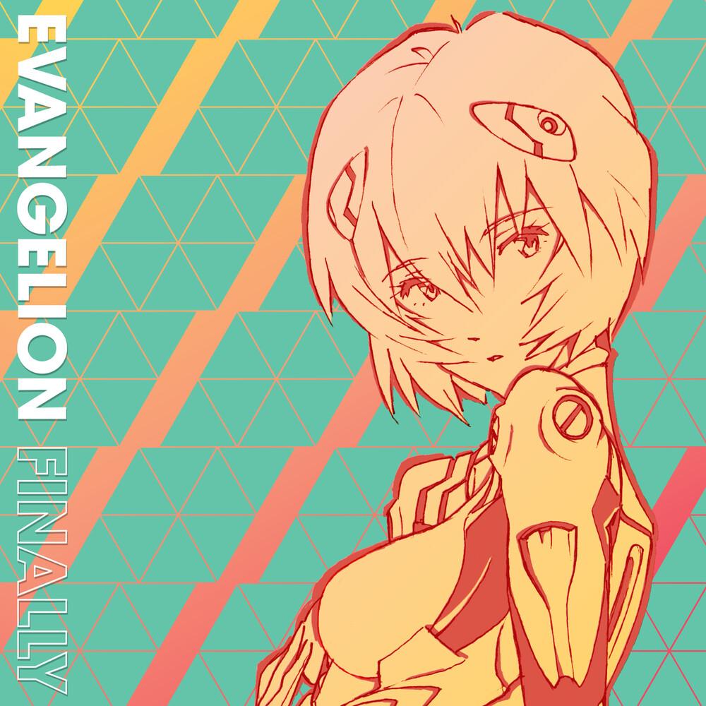 Yoko Takahashi  & Hayashibara,Megumi - Evangelion Finally