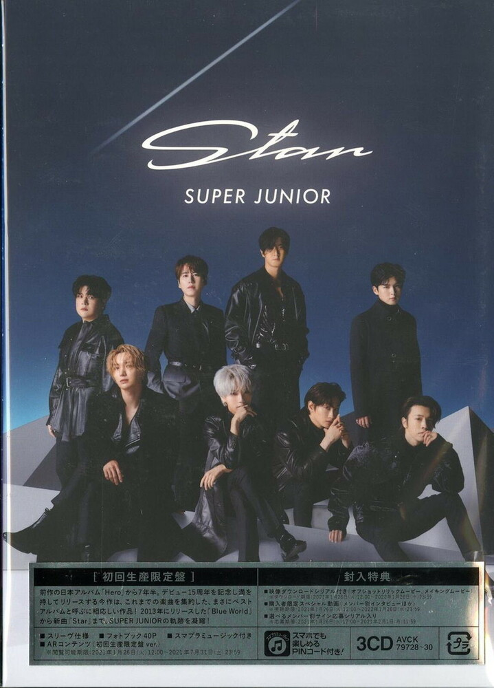 Super Junior - Star (Limited Edition) (incl. Photobook)