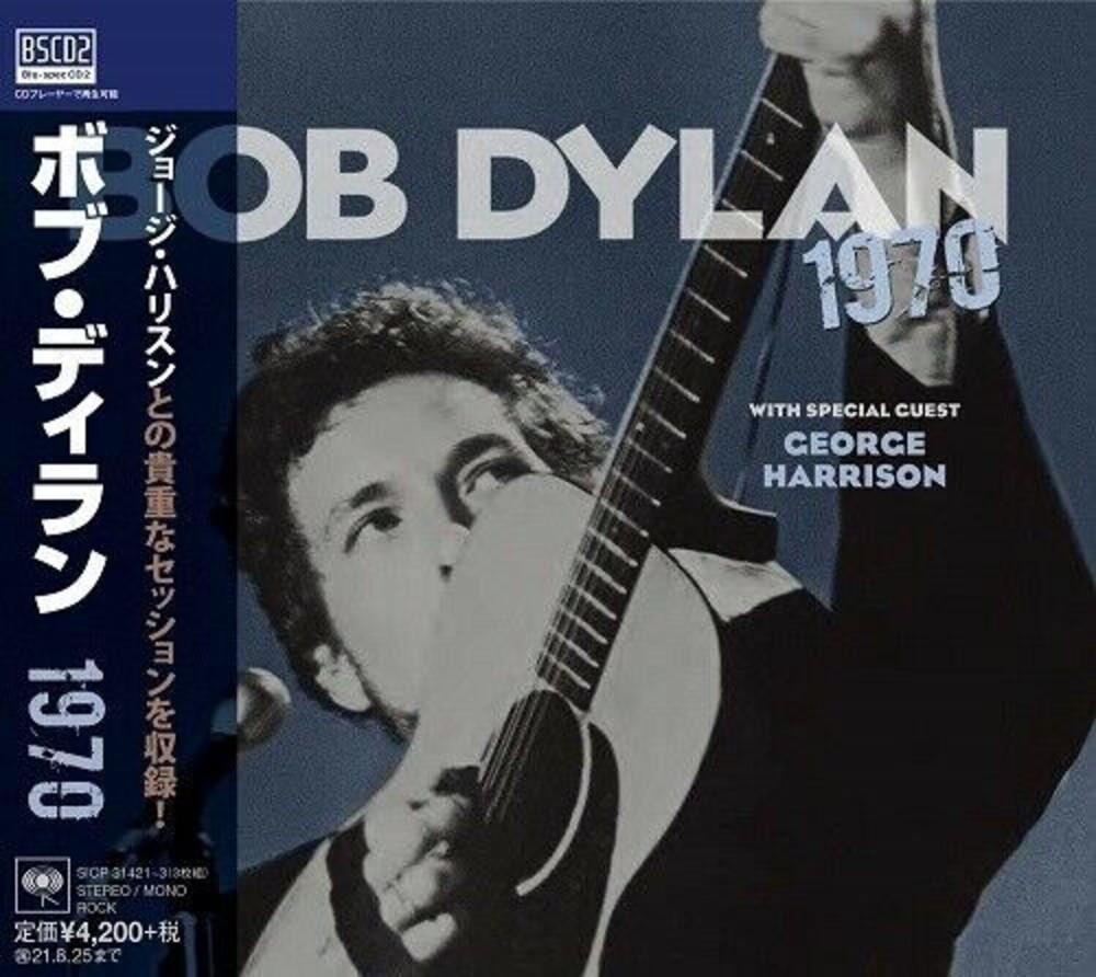 Bob Dylan - 1970 [Import]