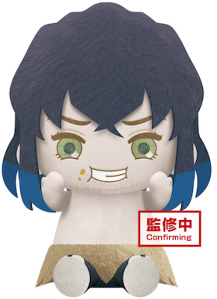 - Demon Slayer Inosuke Hashibira Real Face Big Plush