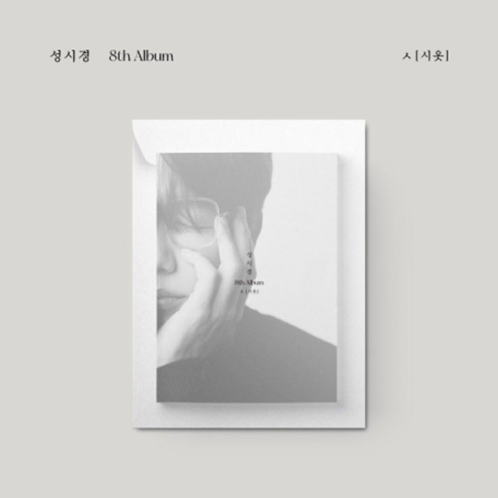 Seong Si Gyeong - Volume 8 (Post) (Pcrd) (Phob) (Asia)