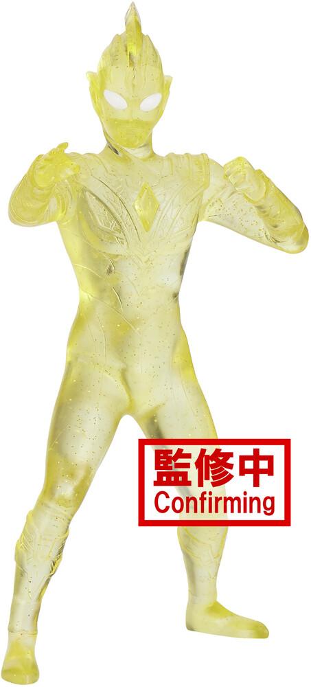 - Ultraman Trigger Hero's Brave - Figure-Ultraman Tr