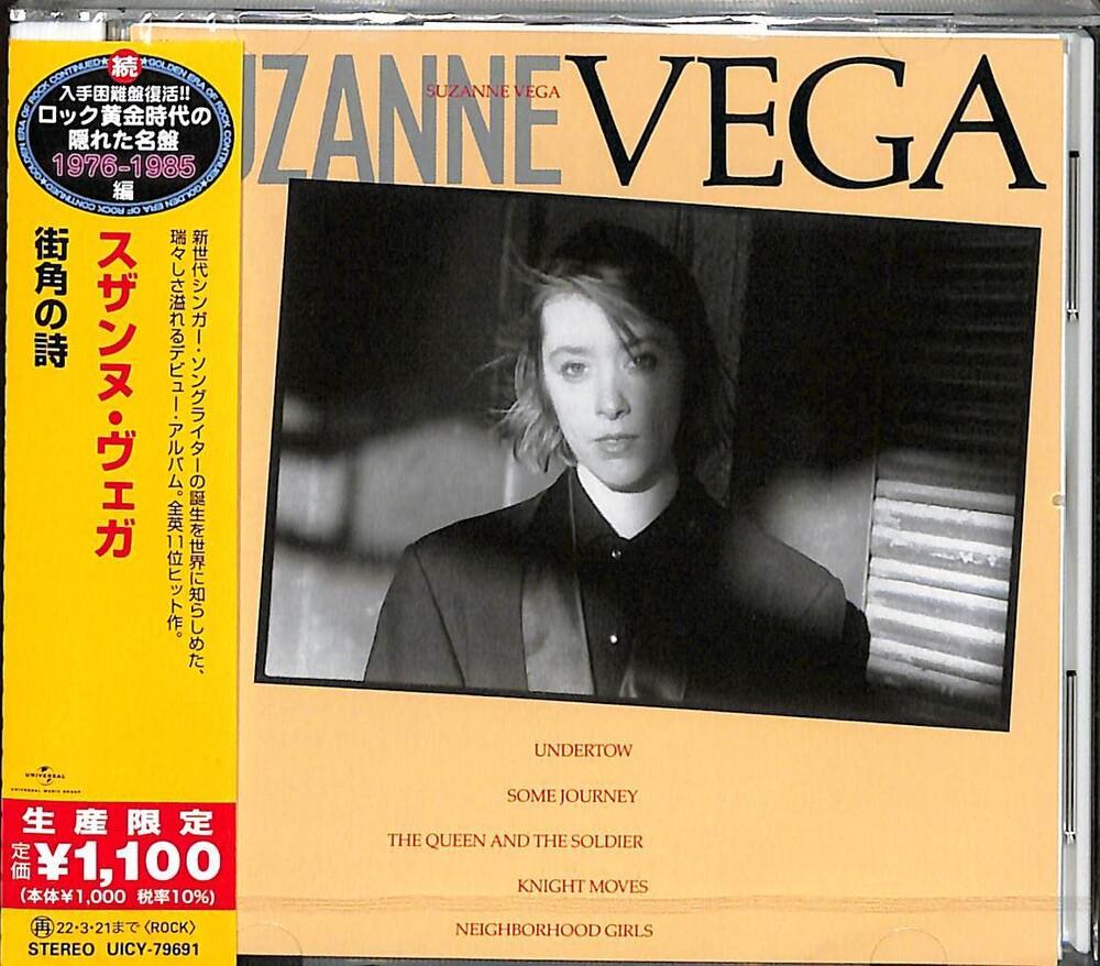 Suzanne Vega - Suzanne Vega [Limited Edition] (Jpn)