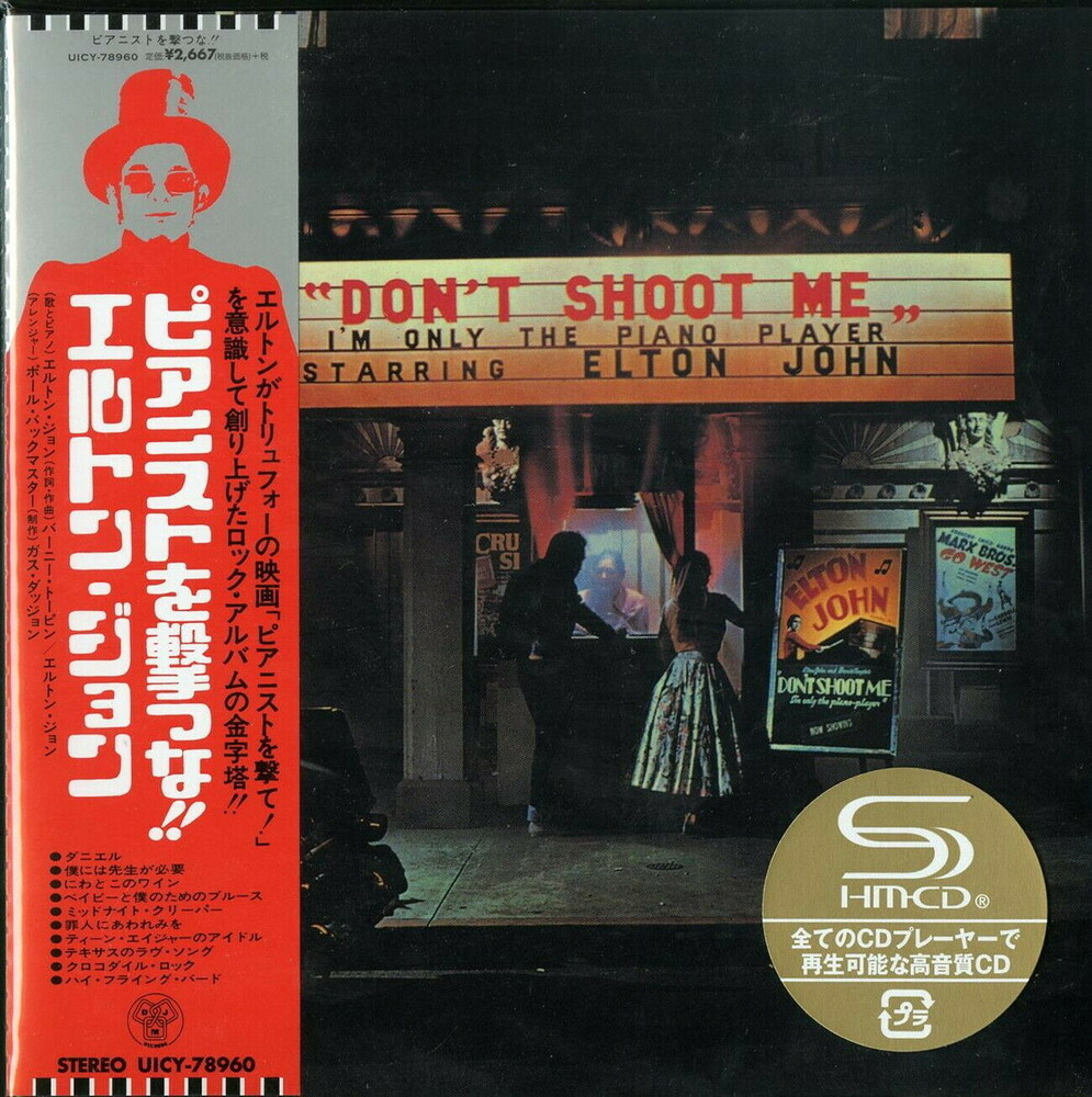 Elton John - Don't Shoot Me I'm Only The Piano Player [Import Limited Edition]