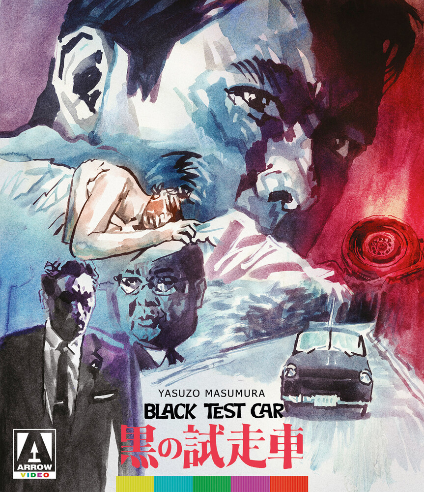 Junko Kano - Black Test Car / The Black Report