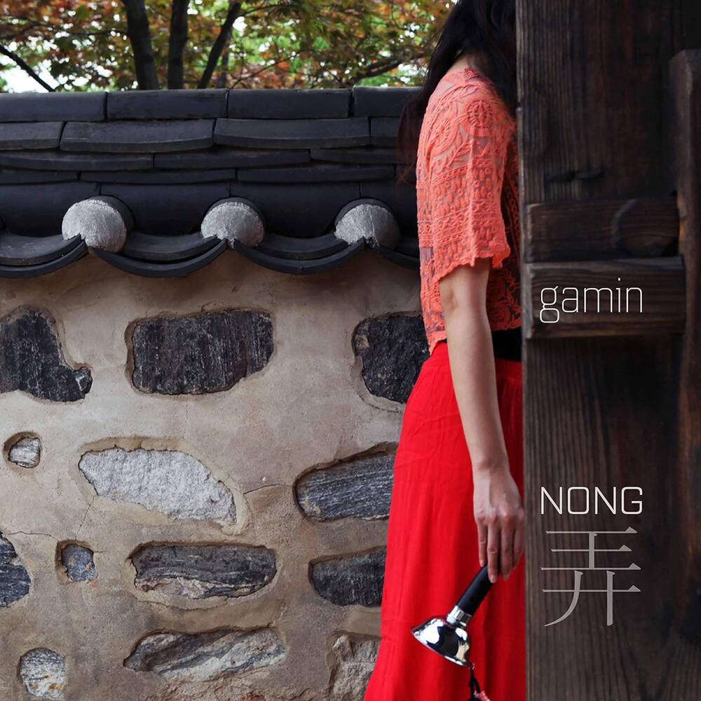 Gamin - Nong / Various