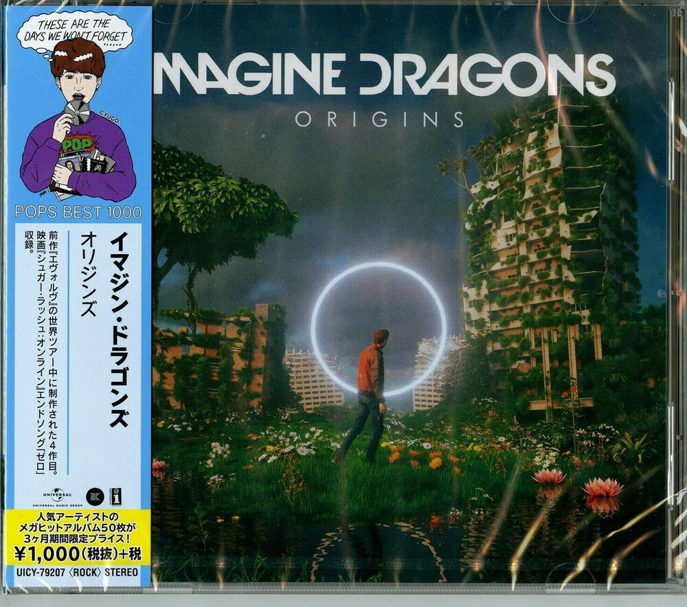 Imagine Dragons - Origins (Bonus Tracks) [Limited Edition] [Reissue] (Jpn)